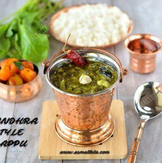 Andhra Style Pappu Recipe 1
