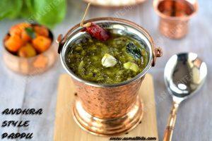 Andhra Style Pappu Recipe