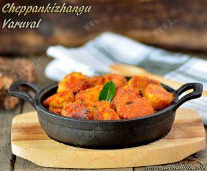 Cheppankizhangu Varuval 1
