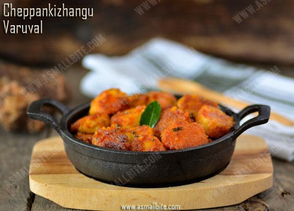 Cheppankizhangu Varuval