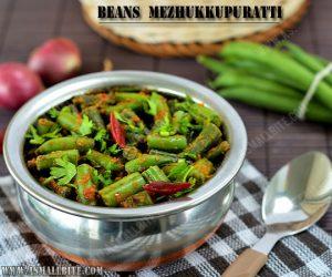 Beans Mezhukkupuratti Recipe 1