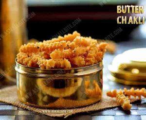 Butter Chakli Recipe