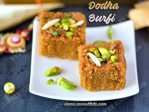 Dodha Burfi Recipe 1