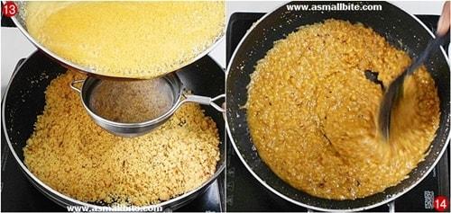 Raksha Bandhan Recipe