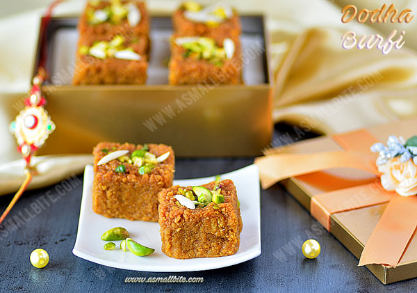 Dodha Burfi Recipe | Mawa Burfi Recipe