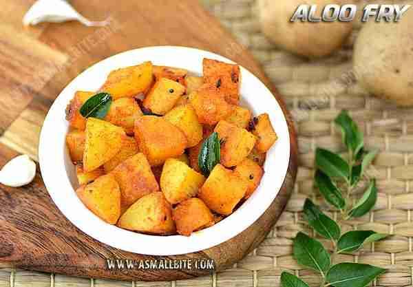 Aloo Fry Recipe | Easy Potato Fry