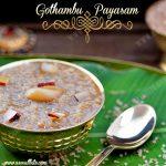 Kerala Gothambu Payasam | Broken Wheat Payasam