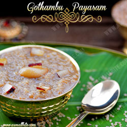 Kerala Gothambu Recipe Onam Recipes