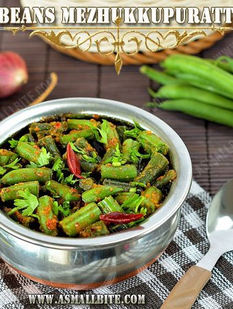 Beans Mezhukkupuratti Recipe | Kerala Style Beans Stir Fry