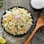 Kodo Millet Upma Recipe | Varagu Arisi Upma Recipe