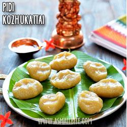 Pidi Kozhukattai Ganesh Chaturthi Recipes