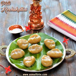 Sweet Pidi Kozhukattai Recipe 1