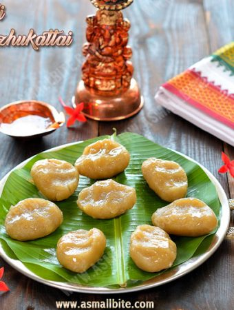 Sweet Pidi Kozhukattai Recipe | Sweet Kozhukattai Recipe