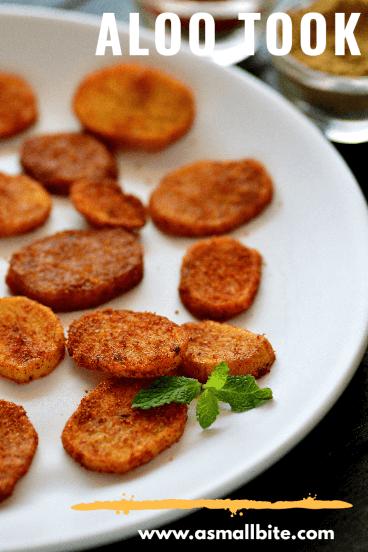 Aloo Took Navratri Vrat Recipes