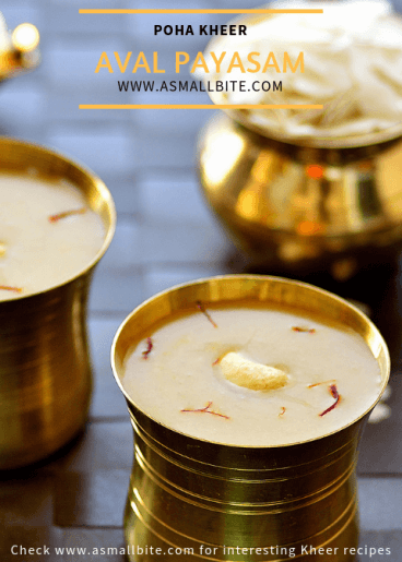 Aval Payasam Onam Special Dishes