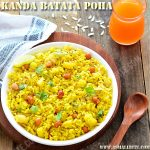 Kanda Batata Poha Recipe 1