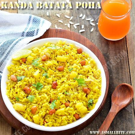 Kanda Batata Poha Recipe | Aloo Poha Recipe