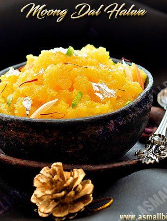 Moong Dal Halwa Recipe | Moong Dal Ka Halwa
