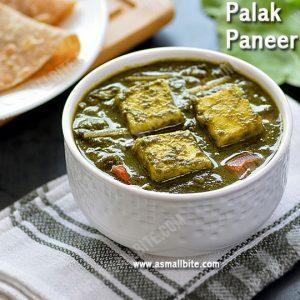 Restaurant Style Palak Paneer 1