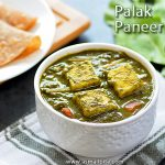 Restaurant Style Palak Paneer