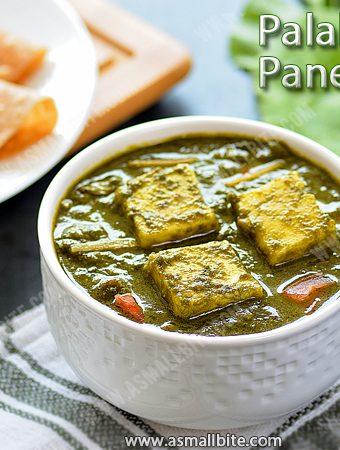Palak Paneer Recipe | Restaurant Style Palak Paneer