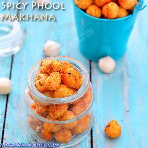 Spicy Phool Makhana Recipe
