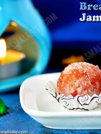 Bread Gulab Jamun Recipe 1