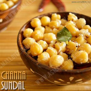 Channa Sundal Recipe