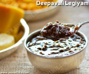 Deepavali Legiyam Recipe 1