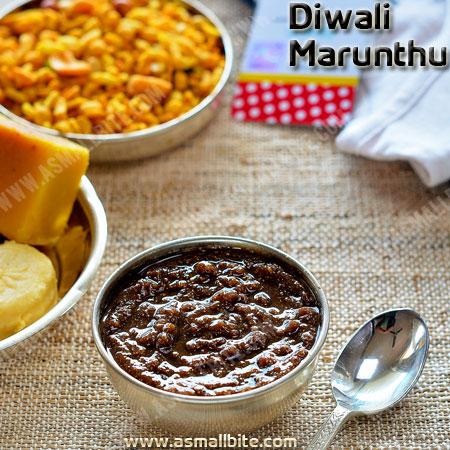 Deepavali Legiyam Recipe | Diwali Marunthu Recipe