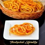 Thenkuzhal Murukku Recipe | Easy Thenkuzhal Recipe