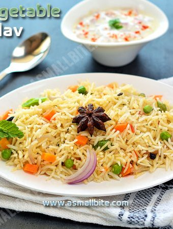 Vegetable Pulav Recipe | Veg Pulao Recipe