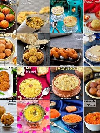 Karthigai Deepam Recipes 2017