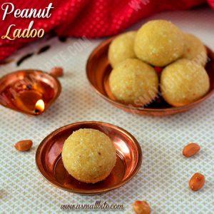 Peanut Laddu Recipe