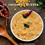 Red Chilli Coconut Chutney | Red Coconut Chutney