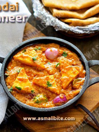 Restaurant Style Kadai Paneer