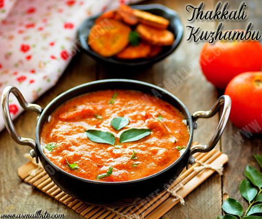 Easy Thakkali Kuzhambu Recipe 1