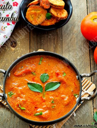 Easy Thakkali Kuzhambu | Tomato Kulambu Recipe