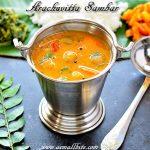 Arachuvitta Sambar Recipe 1