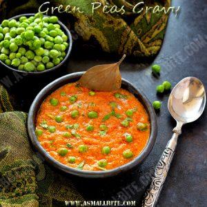 Green Peas Gravy Recipe