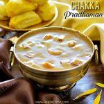 Chakka Pradhaman Recipe 1