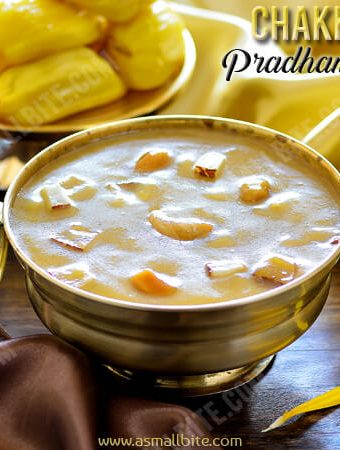 Chakka Pradhaman Recipe | Jackfruit Payasam Recipe