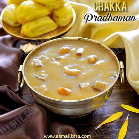 Chakka Pradhaman Recipe