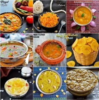 Tamil New Year Recipes 2018