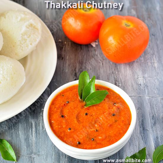 Thakkali Chutney Recipe 1