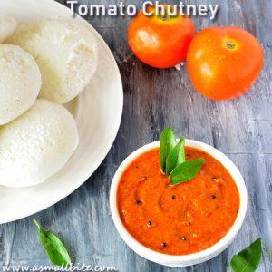 Tomato chutney Recipe 1