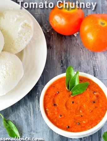 Tomato Chutney Recipe | Thakkali Chutney Recipe