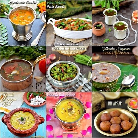 Vishu Recipes 2018