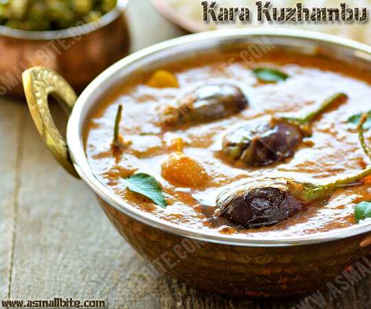 Hotel Style Kara Kuzhambu Recipe 1