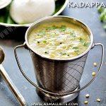 Kumbakonam Kadappa Recipe | Kadapa Recipe